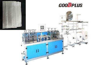 China MK-290 New Model High Speed Non woven Mask blank Making Machine (separate working line) supplier
