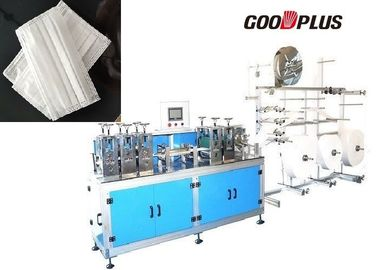 China MK-290 New Model Stable Performance Non Woven Mask Blank Making Machine supplier