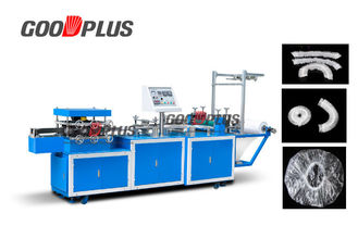 China HDPE Plastic Disposable Cap Making Machine Touch Screen Fully Automatic supplier