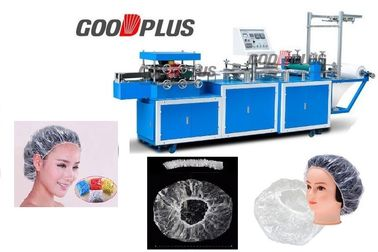 China GP-460 New Model High Speed CPE Plastic Disposable Cap Aluminium Shaft Making Machine supplier