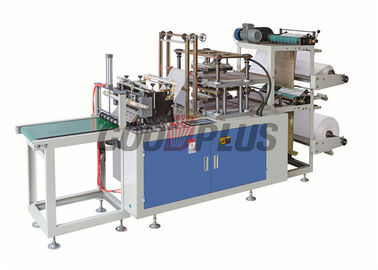 Degradable Disposable Gloves Making Machine HDPE Film Glove Making Equipment