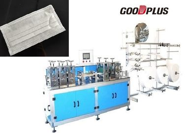 MK-290 New Model Fully Automatic Non Woven Mask Blank Making Machine