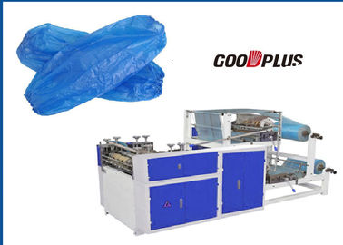 Fully Automatic Plastic Oversleeves Making Machine PLC Control XC-330