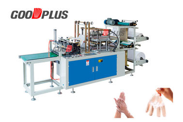 Dust Proof Glove Making Machine Energy Saving Stable Performance