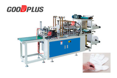 Fully Automatic Disposable Gloves Making Machine Easy Operation GD-400
