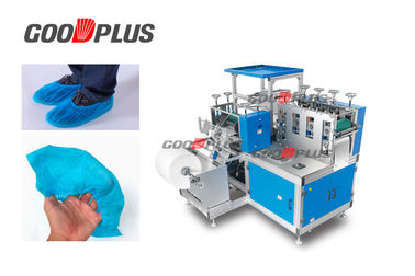 Reusable Disposable Shoes Cover Making Machine Easy Operation