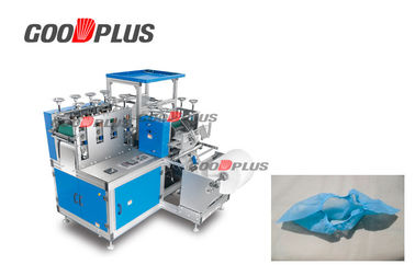 Dust Proof Shoes Cover Making Machine PLC Microprocessor Control