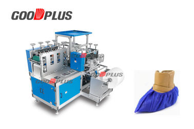 Reusable Shoes Cover Making Machine High Power 3.5KW 220V / 380V