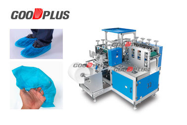 Durable Non Woven Shoe Cover Making Machine Anti Dust  Shoe Cover Making Machine