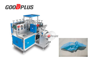 Compact Non Woven Shoe Cover Making Machine Overshoes Making Machine